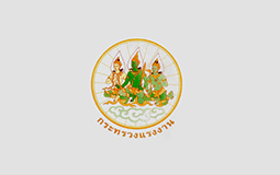 Srh. Prachuap Khiri Khan. Co-organized the immediate employment and skills development, the skill.