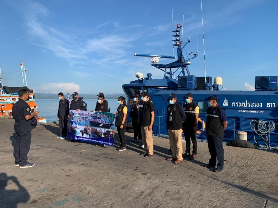 สรจ.ประจวบคีรีขันธ์ ร่วมตรวจบูรณาการกิจการประมงทะเล เพื่อป้องกันแก้ไขปัญหาแรงงานในเรือประมงและป้องกันการค้ามนุษย์